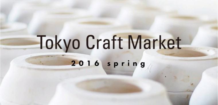 TOKYO CRAFT MARKET_top